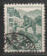 PIA - JAP - 1948-49  : Lavoratori - Vivaista - (Yv  399a) - 1926-89 Emperor Hirohito (Showa Era)
