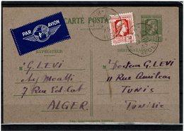 LCTN59/LE/PM - EP CP MARIANNE D'ALGER + COMPL.T TARIF AVION POUR TUNIS 25/1/1945 - Algerien (1924-1962)