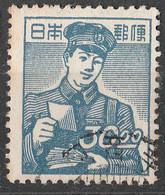 PIA - JAP - 1948-49  : Lavoratori - Portalettere - (Yv  400a) - 1926-89 Emperor Hirohito (Showa Era)