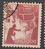 PIA - JAP - 1948-49  : Lavoratori - Fonderia - (Yv  401a) - 1926-89 Emperor Hirohito (Showa Era)
