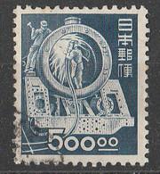 PIA - JAP - 1948-49  : Lavoratori - Metallurgia - (Yv  402a) - 1926-89 Emperor Hirohito (Showa Era)