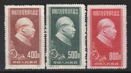 CHINE / CHINA - N°897/9 Nsg (1951) Mao Tsé-Toung - 1949 - ... República Popular