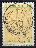 XP3478 - SOMALIA 1985 , Yvert N. 320  Usato (2380A) - Somalia (1960-...)