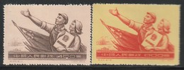 CHINE / CHINA - N°1028/9 Nsg (1954) Nouvelle Constitution - 1949 - ... Volksrepublik