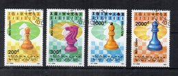 Vietnam - 1991 - Tematica Giochi - SCACCHI - 4 Valori - Usati - (FDC18623) - Vietnam