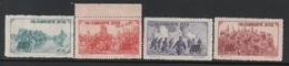 CHINE / CHINA - N°963/6 Nsg (1952) Corps Expéditionnaire En Corée - 1949 - ... Volksrepublik