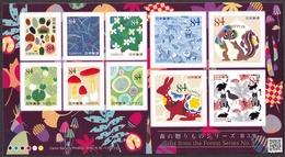 (ja1344) Japan 2019 Gifts From Forest No.3 84y MNH Mushroom Fox Rabbit Squirrel Raccoon Dog Badger Bird Turtle - 1989-... Emperor Akihito (Heisei Era)