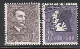 CHINE / CHINA - N°1203/4 Obl (1959) Conseil Mondial De La Paix - Used Stamps