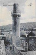 BAKOU - Mosquée Des Khans - Azerbeidzjan