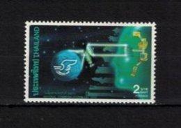THAILAND ,  1993, ** , MNH , Postfrisch ,  Mi.Nr. 1563 - Thaïlande