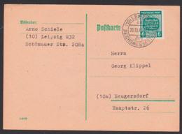 Musterschau Leipzig 6 Pfg.  SBZ 124 Y, St. Leipzig C1 Reichsmessestadt 20.10.45, Ausstellungsplakat Auf Fernkarte - Zone Soviétique