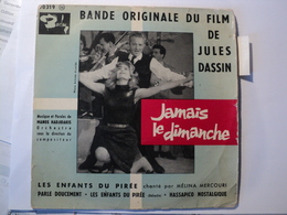 MANOS HADJIDAKIS. 1960. BANDE ORIGINALE DU FILM JAMAIS LE DIMANCHE BARCLAY 70319 M.  MELINA MERCOURI / JULES DASSIN. LE - Musica Di Film