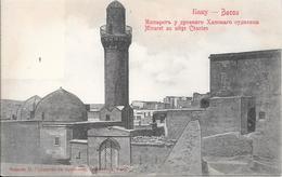 BAKOU - Minaret Au Siège Chanien - Azerbeidzjan