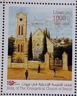 Lebanon NEW 2019 MNH Stamp - Building Of The Evangelical Church Of Beirut - Lebanon