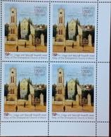 Lebanon NEW 2019 MNH Stamp - Building Of The Evangelical Church Of Beirut - Corner Blk-4 - Lebanon