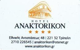 GREECE Hotel Keycard - ANAKTORIKON TRIPOLI ,used - Hotelkarten