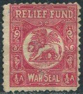 India 1916 WWI Relief Fund 1/2 Anna War Seal Lion Löwe León Palm Palme Charity Donation Revenue WW1 Indien 1.Weltkrieg - Raubkatzen