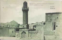 BAKOU - Minaret Au Palais Des Khans - Azerbeidzjan