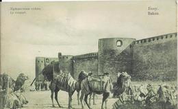 BAKOU - Le Rempart - Azerbeidzjan