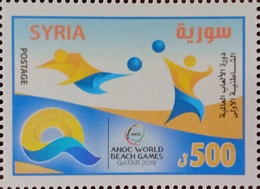 Syria 2019 NEW MNH Stamp - World Beach Games Qatar 2019 - Siria