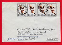 Belgie, Belgie  1972 - Belgium
