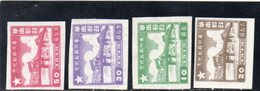 CHINE DU SUD 1949 SANS GOMME - Südchina 1949-50
