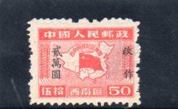 CHINE DU SUD 1950 SANS GOMME - Südchina 1949-50