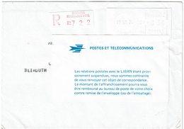 LCTN59/LE/PM - LIBAN - LIAISON POSTALES AVEC LA FRANCE SUSPENDUES JUILLET 1976 - Lebanon
