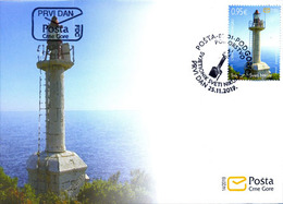 2019 FDC, Lighthouses, Montenegro, MNH - Montenegro