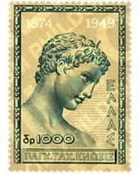 Ref. 65986 * MNH * - GREECE. 1950. 75th ANNIVERSARY OF UPU . 75 ANIVERSARIO DE LA UPU - Non Classificati