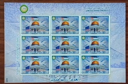 UAE 2019 New MNH Complete Sheet - Al Quds, Jerusalem, Capital Of Palestine - United Arab Emirates (General)