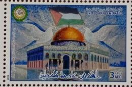 UAE 2019 New MNH Stam - Al Quds, Jerusalem, Capital Of Palestine - United Arab Emirates