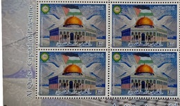 UAE 2019 New MNH Stam - Al Quds, Jerusalem, Capital Of Palestine - Blk-4 - Verenigde Arabische Emiraten