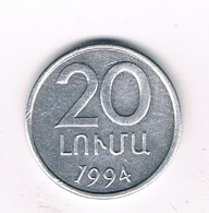 20 LUMA 1994?? ARMENIE /8928/ - Armenia