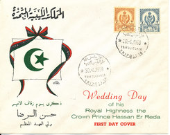 Libya FDC 30-4-1959 Wedding Day Crown Prince Hassan Er Reda With Cachet - Libya