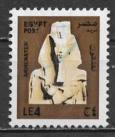 Egypt 2013. Scott #2109 (U) Akhenaten - Gebruikt