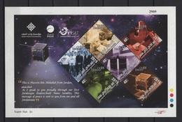 Jordan (2019) - MS -  /  Espace - Space - Satellite - Satelite - Spazio
