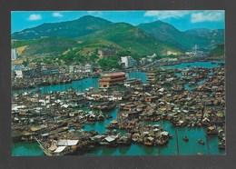 Hong Kong - Viaggiata - Cina (Hong Kong)