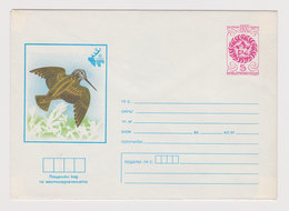 #58526 Bulgaria 1981 World Hunting Fishing EXPO Unused Postal Stationery Cover PSE - Entiers Postaux