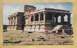 India - Piccolo Formato - Viaggiata - India