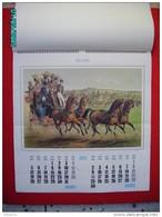 CAL1    PO5341    LUXUEUX  CALENDRIER  1979.  BREAK DE CHASSE  ESTAMPES  DES DIFFERENTS ATTELAGES  57 X 45  Voir Photos - Calendars