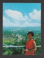 Etiopia - Viaggiata - Etiopia