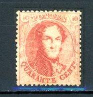 BE   16B   X   ---   Carmin Rose  --  Pleine Gomme  --  Première Charnière - 1863-1864 Médaillons (13/16)