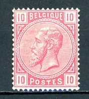 BE   38   X    ---     Sans Gomme  --  Bel état. - 1883 Leopold II