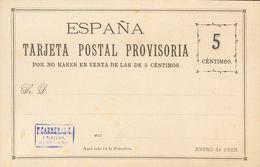 (*)EPCC2. 1885. 5 Cts Negro. TARJETA POSTAL PROVISORIA DE CARRERAS CANDI (con Marquilla En Violeta). MAGNIFICA. - Enteros Postales