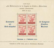 **NE33/34. 1950. Hojas Bloque. NO EMITIDAS. MAGNIFICAS. Edifil 2020: 368 Euros - Barcelona