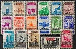 **217/33. 1940. Serie Completa. MAGNIFICA Y RARA SIN FIJASELLOS. Edifil 2020: 645 Euros - España