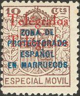 **34Ahh. 1935. 10 Cts Castaño. Variedad SOBRECARGA DOBLE. BONITO. Edifil 2018: 170 Euros - España