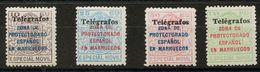 *41A/D. 1937. Serie Completa. MAGNIFICA Y RARA. Edifil 2018: 480 Euros - España