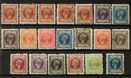 */(*)130/49M. 1898. Serie Completa. MUESTRA. MAGNIFICA Y RARA. - España